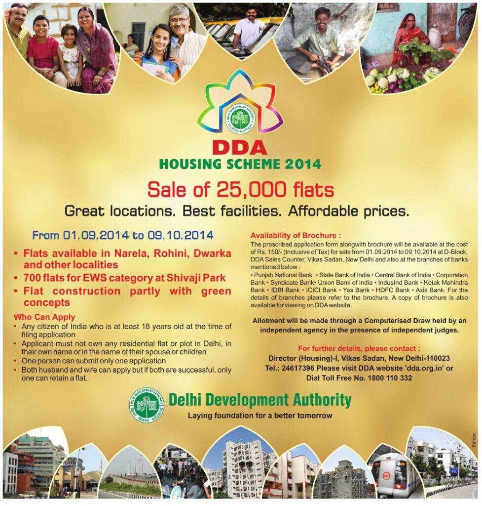 dda housing scheme 2014 form axis bank