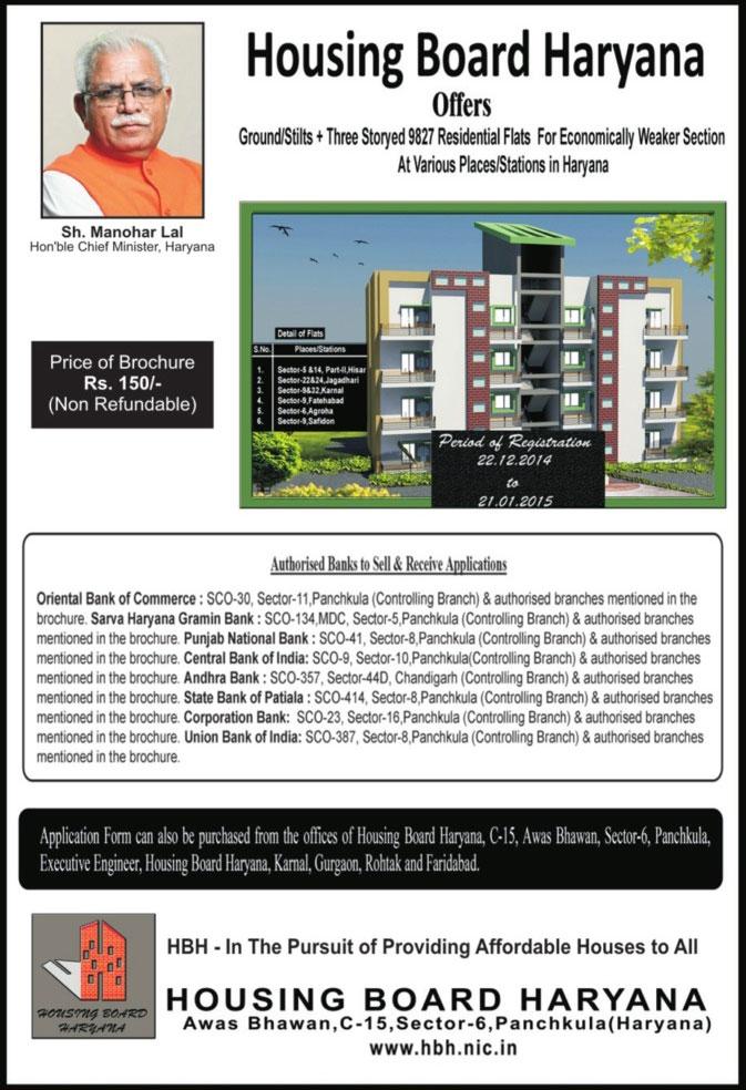 Housing Board Haryana EWS Flats Scheme December 2014