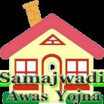 UP Govt Samajwadi Awas Yojna