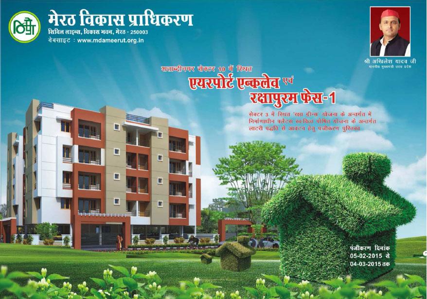 Airport Enclave Raksha Greens MDA Meerut Schemes