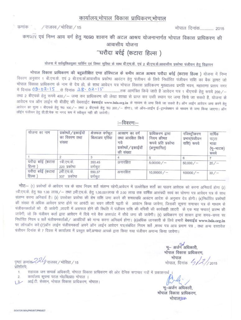 Gharonda Barrai Awasiya Yojna Katara Hills Bhopal
