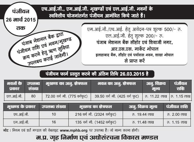 Pandit Deen Dayal Nagar Housing Scheme
