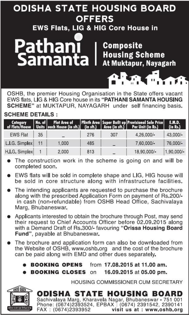 OSHB Pathani Samanta Housing Scheme 2015