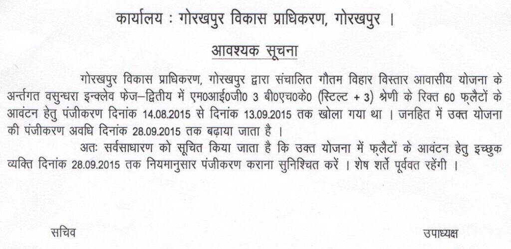 Vasundhara Enclave Scheme 2015 Last Date Extended