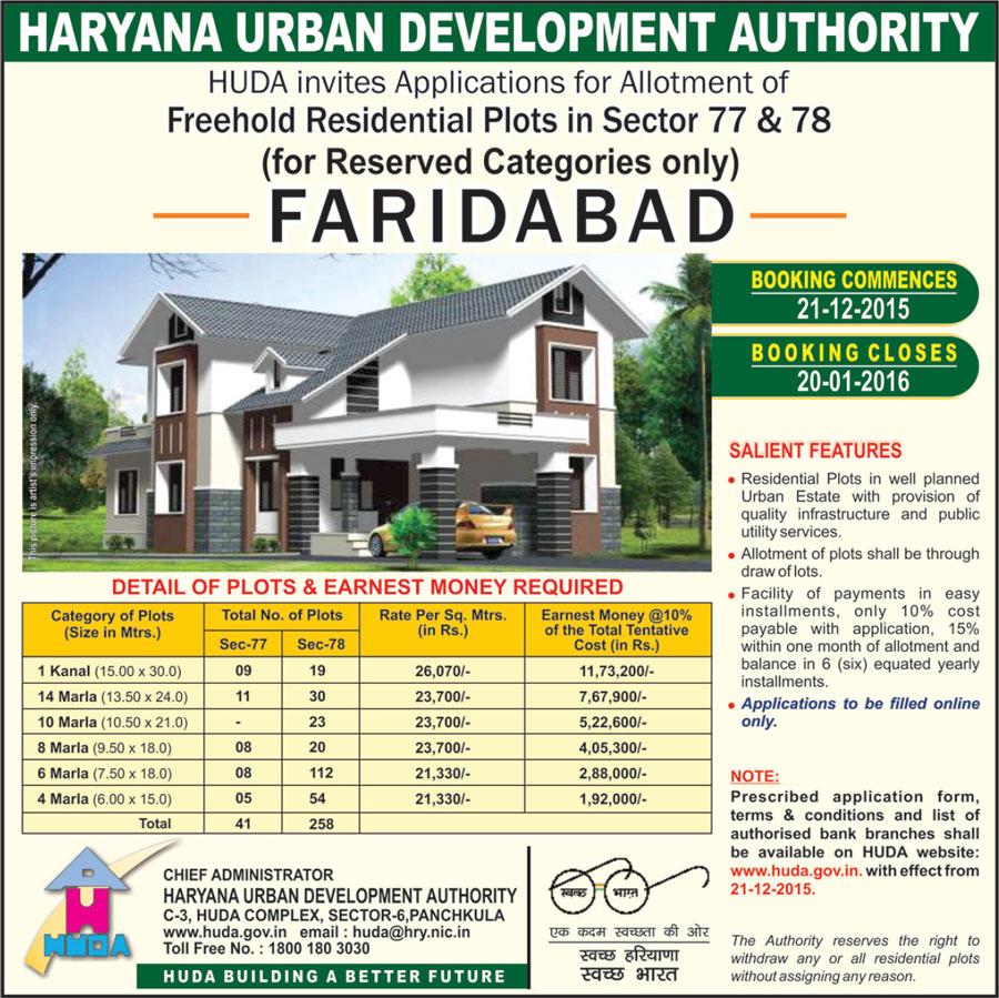 HUDA Faridabad Plot Scheme 2015-16 Sector-77, 78 for Reserved Category