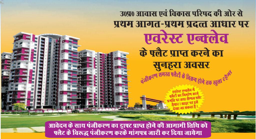 UPAVP Everest Enclave Vrindavan Yojna-4 Lucknow