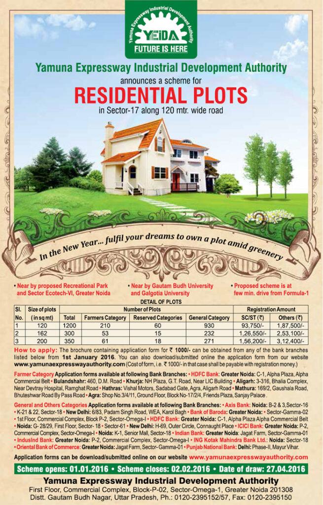 YEIDA New Residential Plot Scheme 2016 Sec-17