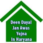 Deen Dayal Jan Awas Yojna