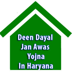 Deen Dayal Jan Awas Yojna