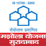 UPAVP Majhola Yojana housing Scheme 2016 Moradabad-