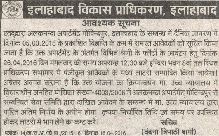 ADA Alaknanda Apartment Housing Scheme 2016, Govindpur Lottery Draw Result