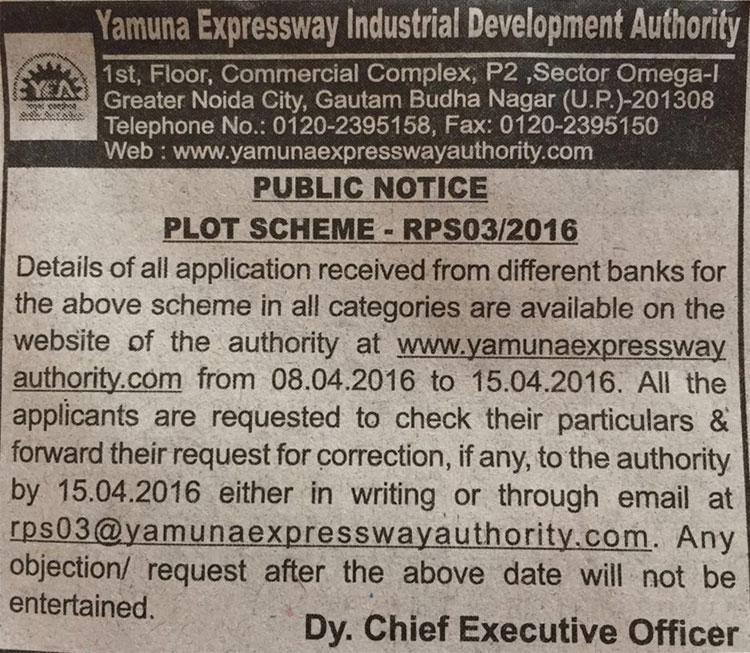 YEIDA RPS-03 Plot Scheme Notification