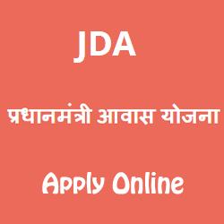 jda-jaipur-pradhan-mantri-awas-yojana-2016