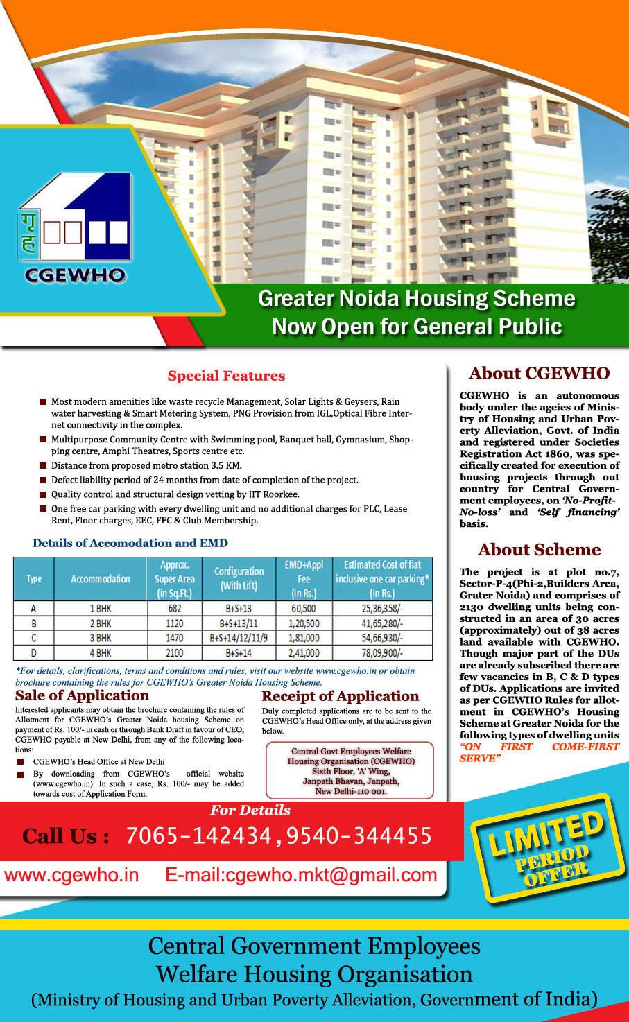 CGEWHO Greater Noida Housing Scheme 2016