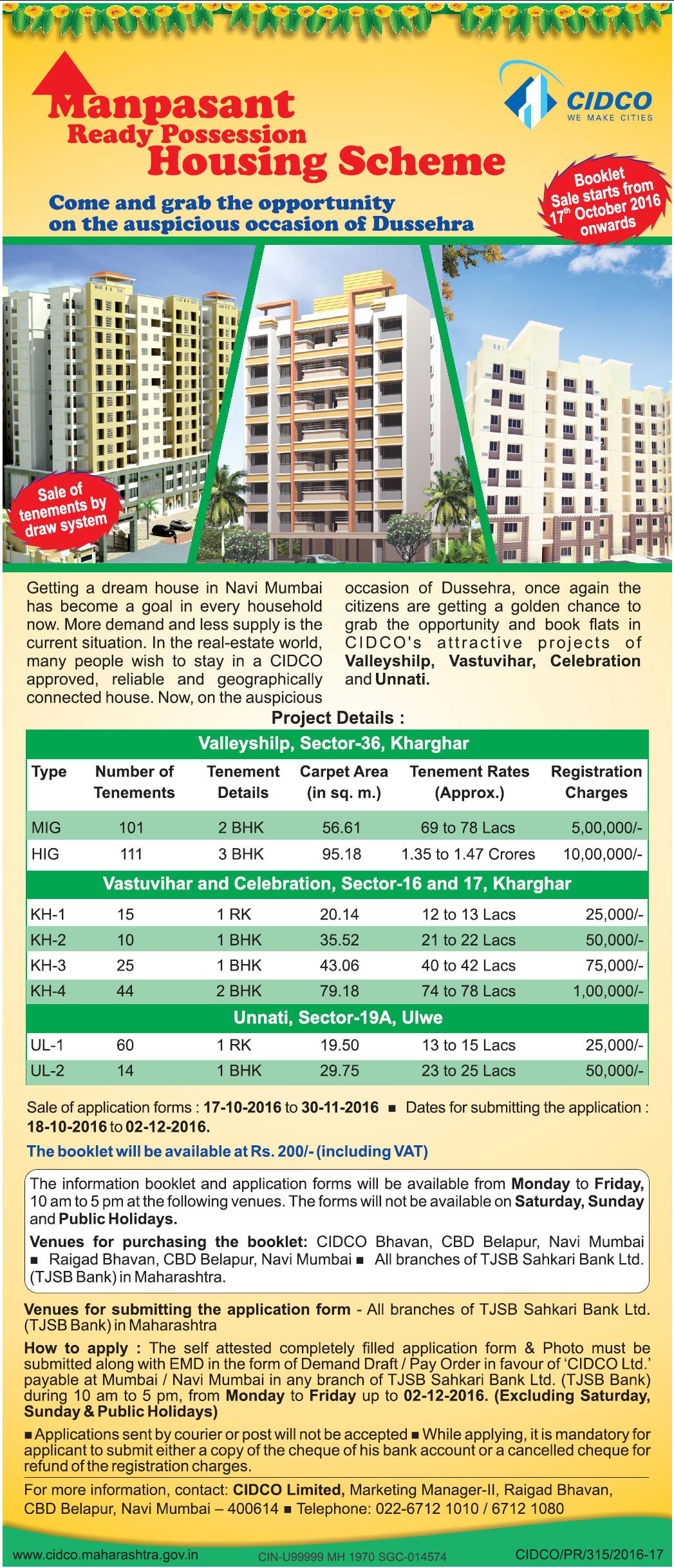 CIDCO Lottery 2016 Kharghar & Ulwe