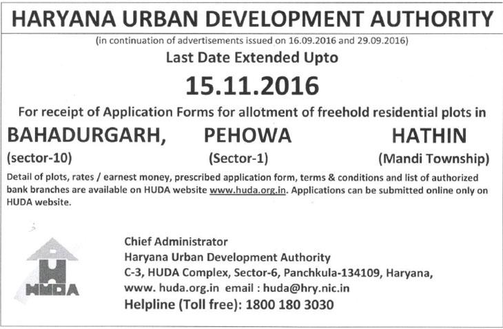 HUDA Plot Scheme 2016 Last Date Extended