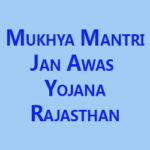 Mukhya Mantr Jjan Awas Yojana