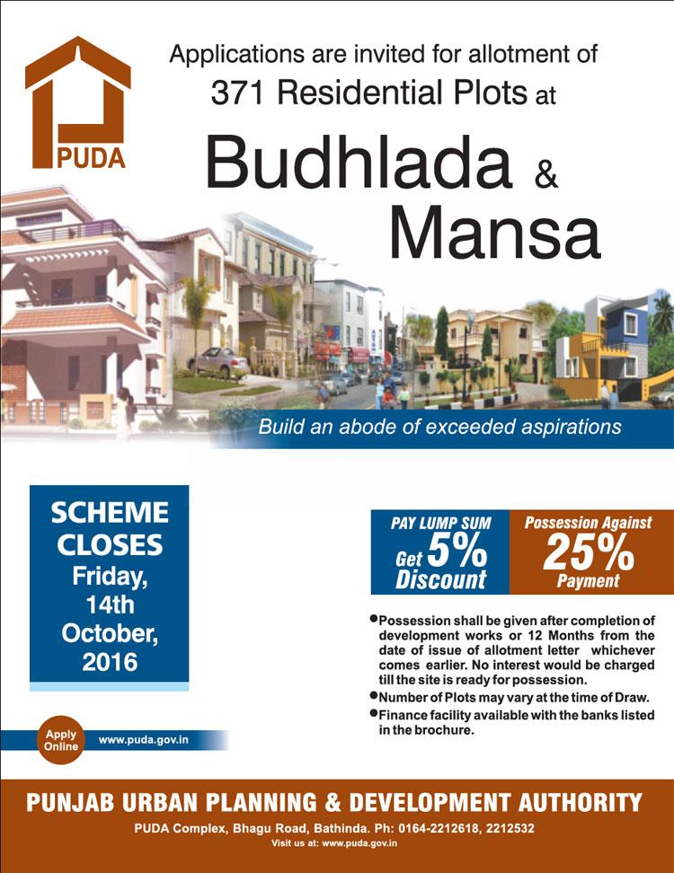 PUDA Mansa Budhlada Plot Scheme 2016