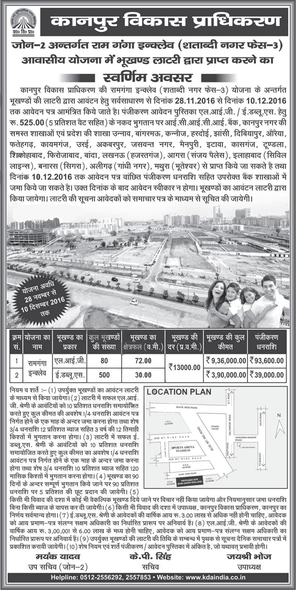 KDA Ramganga Enclave New Scheme 2016
