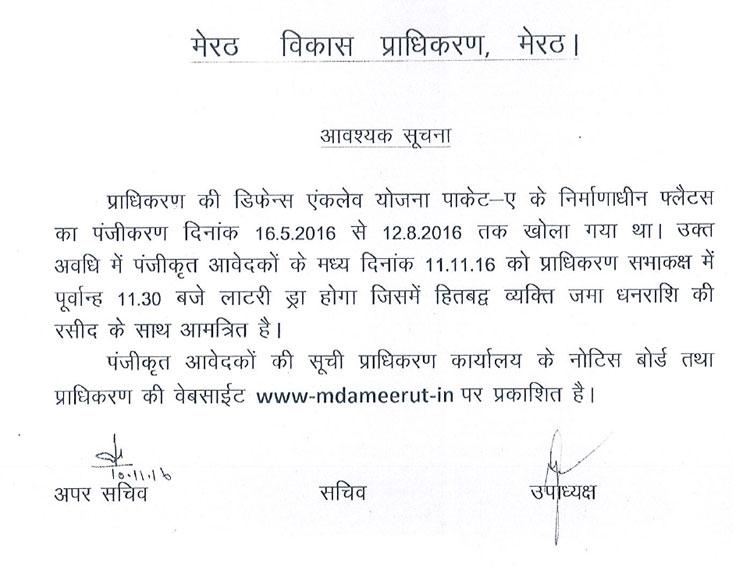 MDA Meerut Notification