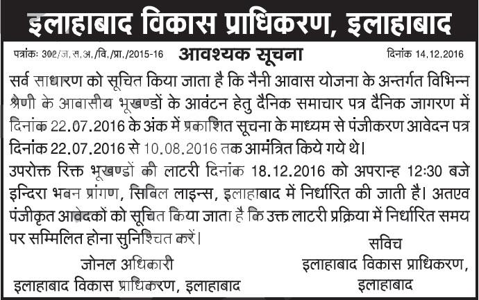ADA Allahabad Notification