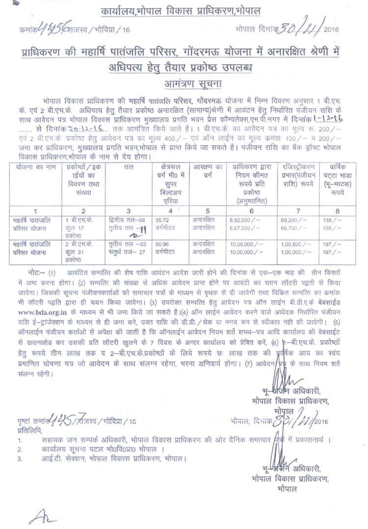 BDA Bhopal New Scheme