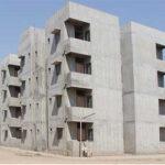 BDA Bhubaneswar Affordable EWS Housing