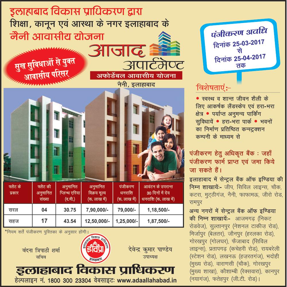 ADA Azad Apartments Scheme