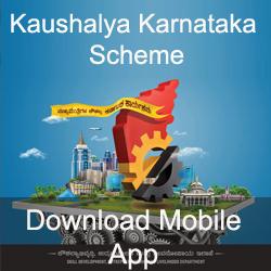 Kaushalkar Mobile App Download