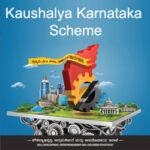 Kaushalya Karnataka Scheme Job Online Registrations