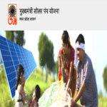 mukhyamantri solar pump yojana