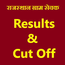 Rajasthan Gram Sevak Result / Cut Off 2017