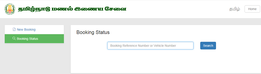 TNSand Booking Status Online