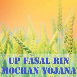 UP Fasal Rin Mocahn Portal