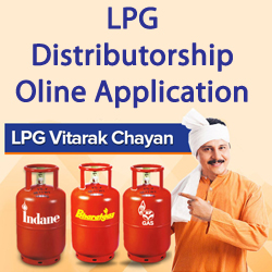 Online Form for HP, Bharatgas & Indane LPG Vitarak Chayan