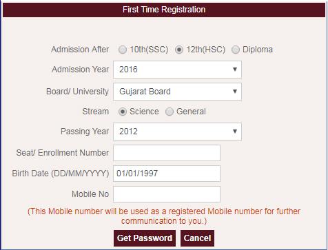 MYSY Registration Form/ Application Form 2017