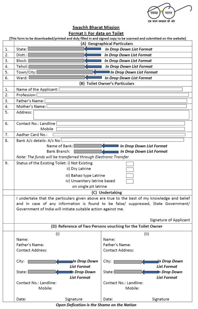 Swachh Bharat Mission Toilet Application Form IHHL
