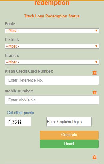 UP Fasal Rin Mochan Status Online