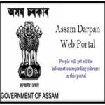 Assam Darpan Web Portal