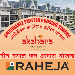 Raheja Akshara Affordable Housing Plot Scheme-2017
