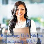 Mukhyamantri Sarvjan Uch Siksha Scholarship 2017-18 Rajasthan