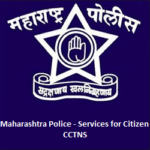 Maharashtra Police Citizen Service Portal