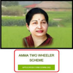 Amma 2 Wheeler Scheme TN