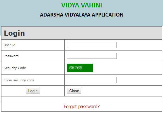 Admission Ticket Adarsha Vidyalaya Karanataka