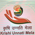 Krishi Unnati Mela 2018 Delhi