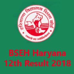 bseh-haryana-12-class-result-2018