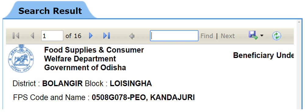 Odisha Ration Card List 2018 Village Wise Check Status