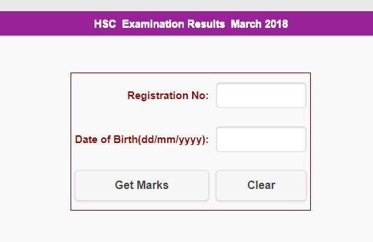 Tamil Nadu Plus Two Result 2018 HSC Exam