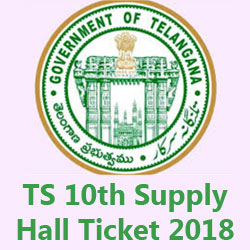 TS 10th Hall Ticket 2018