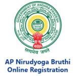 AP Nirudyoga Bruthi 2018 Online Registration